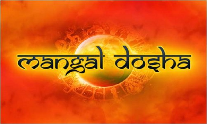 Manglik Dosha and how to overcome it?